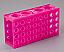 Pink 4-Way Rack