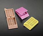 Unisette -- Tissue Processing / Embedding Cassettes